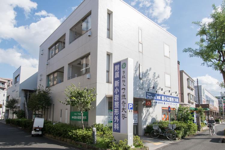 学校法人 了德寺大学附属 新小岩整形外科コンディショニングルーム