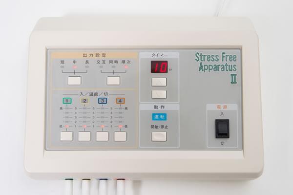 温灸器 ストレスフリーアパラタスⅡ